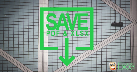 Save as PDF or Excel File: The Complete Guide | Professor Excel ...